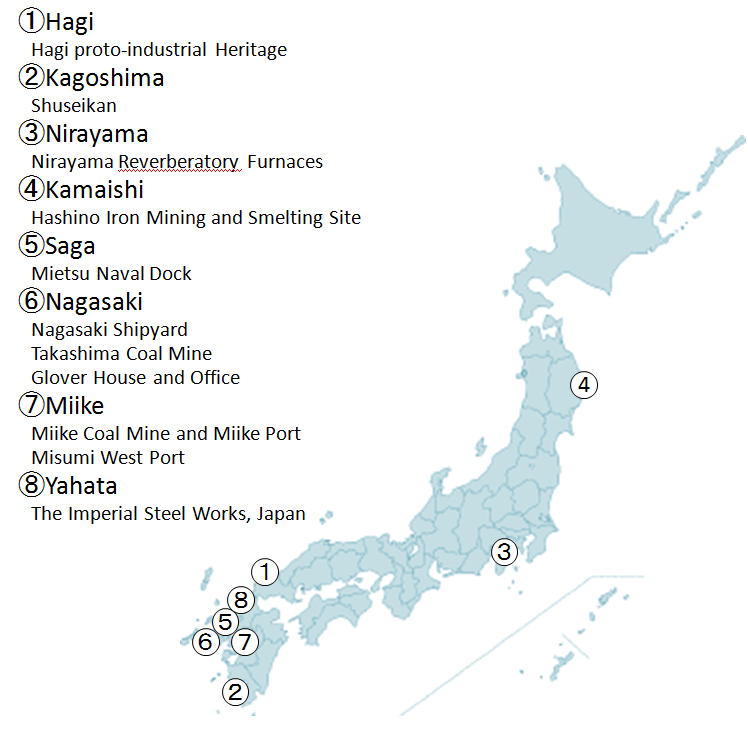 Unesco world heritage meiji era industrial revolution sites japan unesco meiji sites map gumiabroncs Choice Image