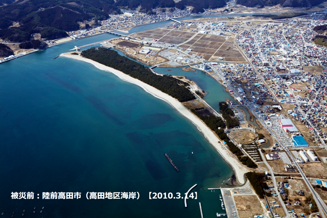 Reopening Government >> Five years on from the Tohoku Earthquake and Tsunami | Japan Local Government Centre (JLGC) : London