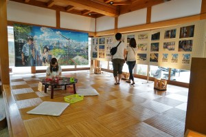 Your Name panel exhibition