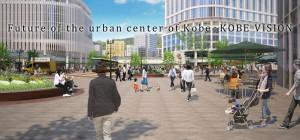 Image: Kobe City