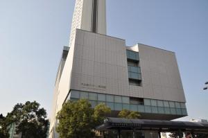 Nagoya Boston Museum of Fine Art
